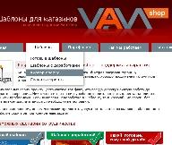 schablon_vam_01_2_b.jpg